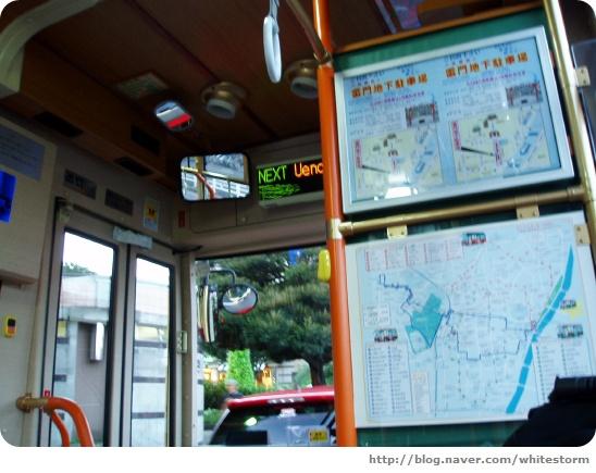 마을버스 안에서 찍은 사진.